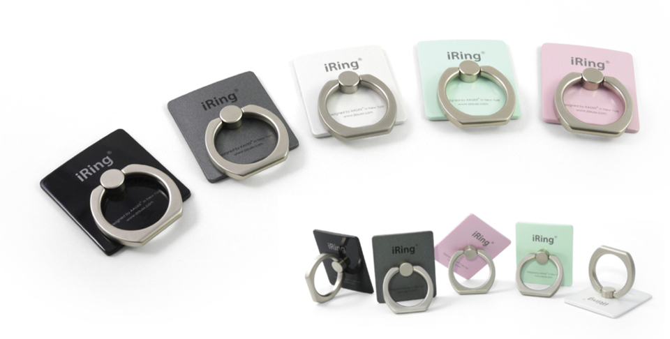 Welcome to iRing Malaysia : iRing Good Product